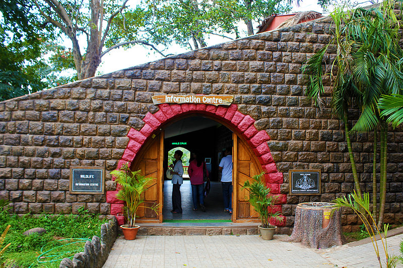 800px-Entrance_to_Information_Centre_at_Periyar_Tiger_Reserve.jpg