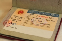 Getting Your Visa On Arrival In Vietnam