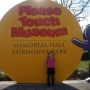 Children Museums of America